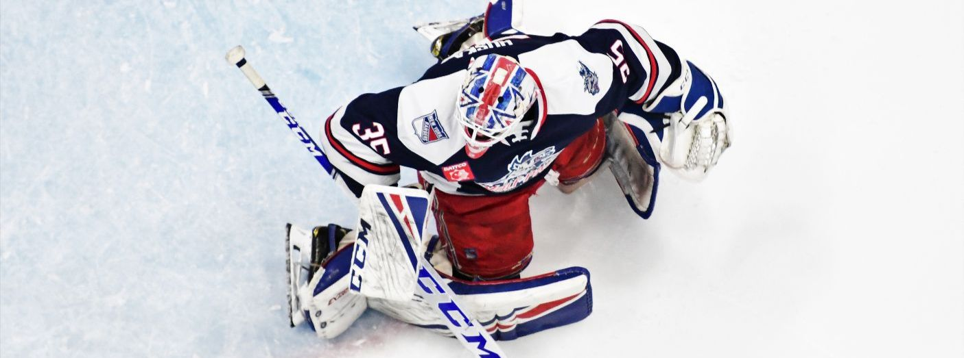 Wolf Pack Weekly, January 13-19