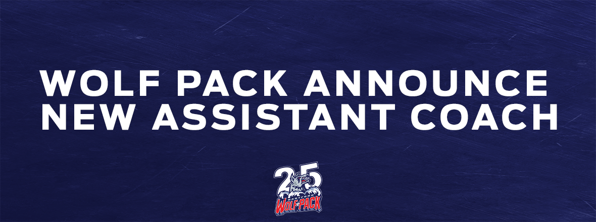 WOLF PACK HIRE CASEY TORRES AS ASSISTANT COACH